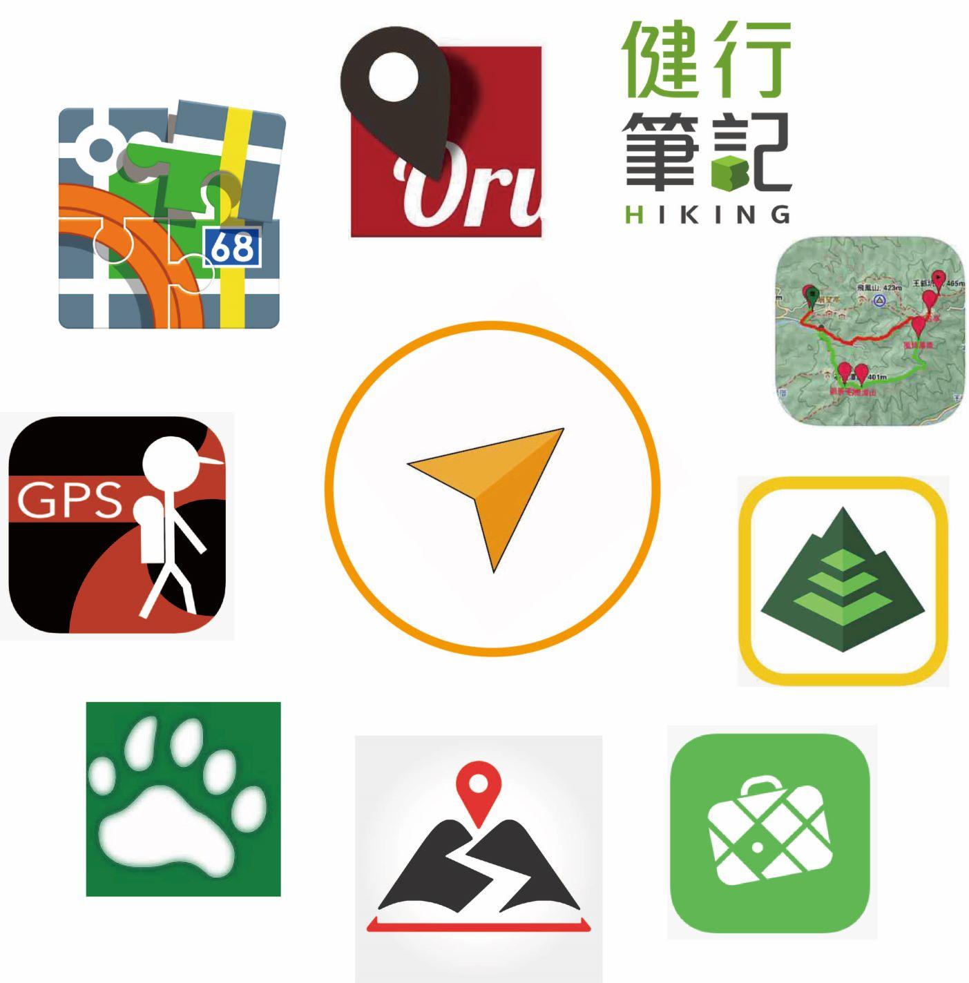 手機GPS登山,Apps