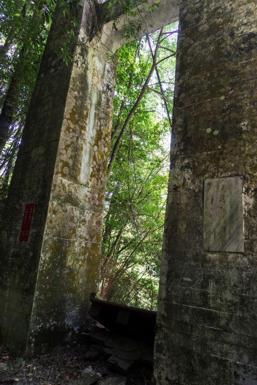 殘留的吊橋