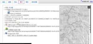地圖產生器介面-顯示