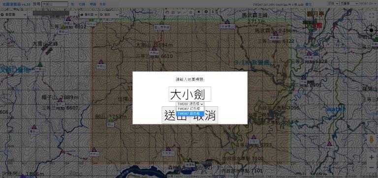 大小劍地圖製作-3