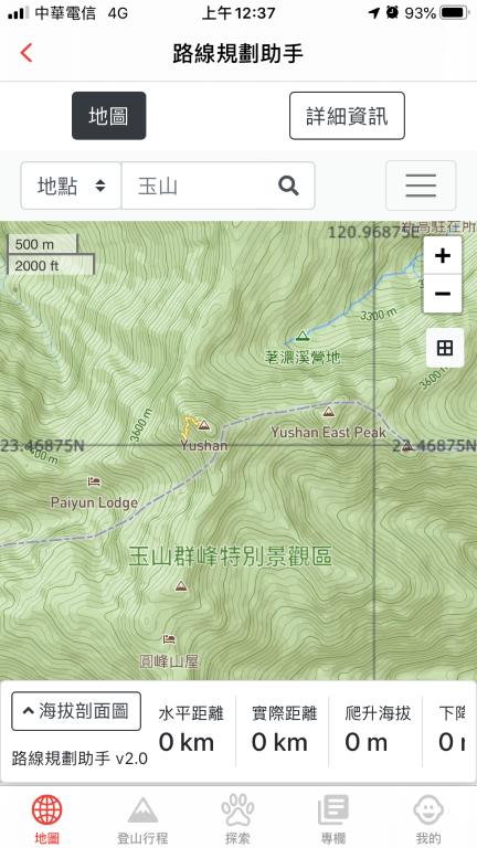 Hikingbook 規劃路線